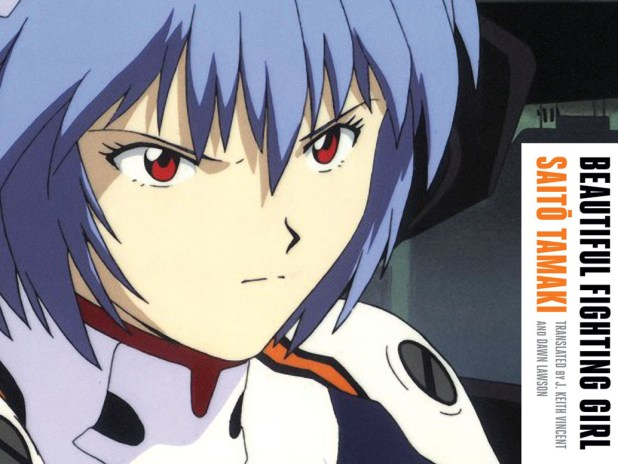 2012-03-08 Anime Now Then