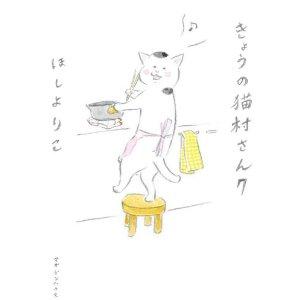 パピちゃんのうききっき~日記
