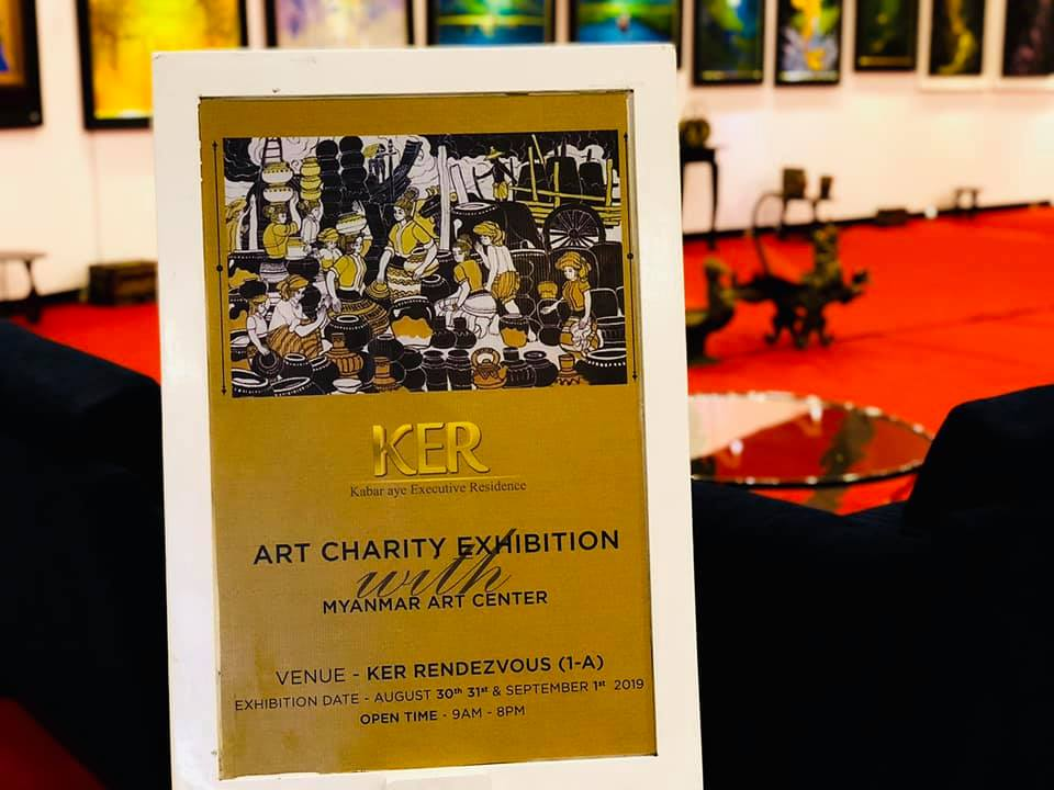 Charity Art Exhibition 2019