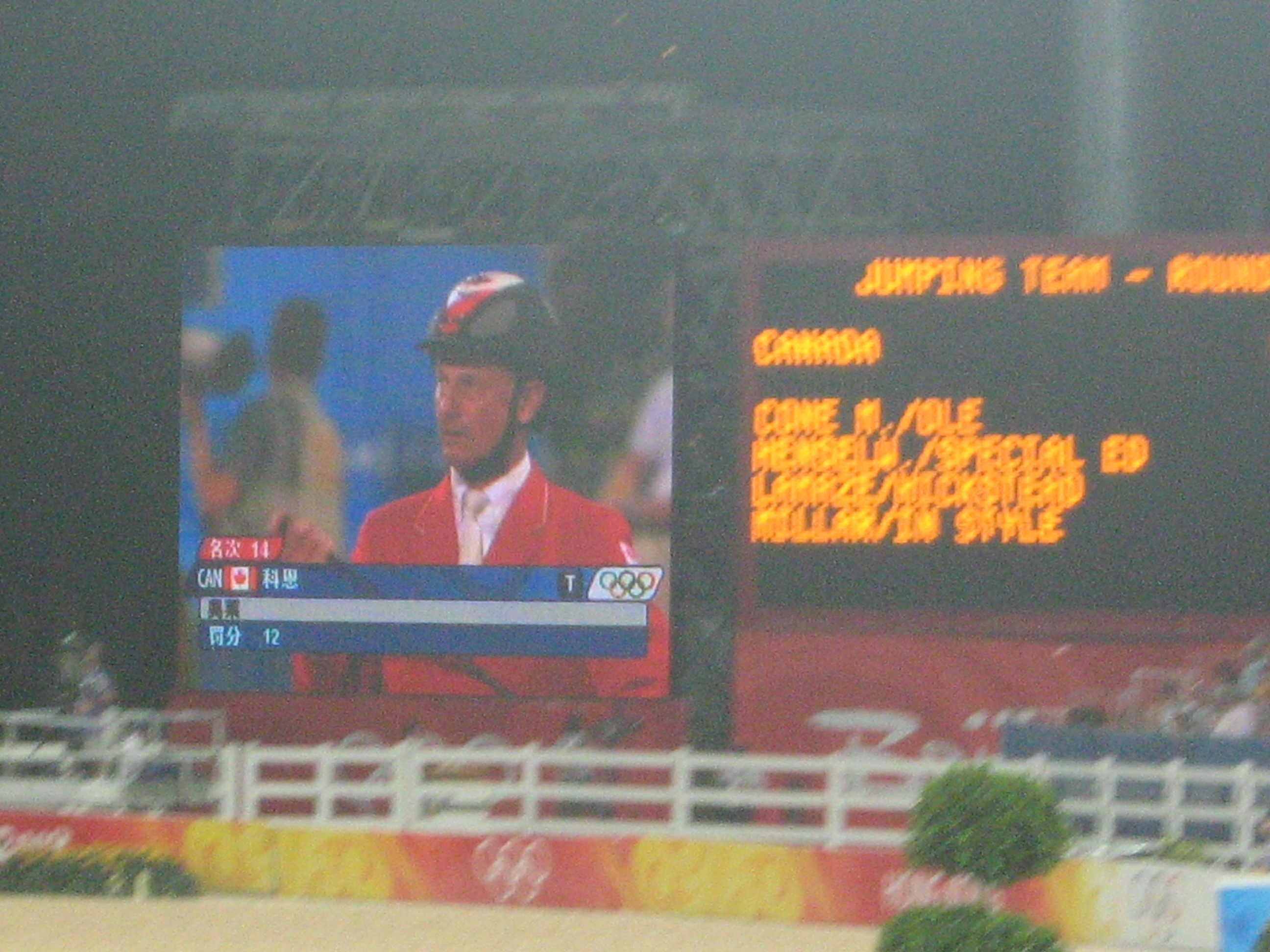Mac Cone and Ole were the first Canadians on course and had an unfortunate 12 faults.