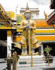 Thai palace guard