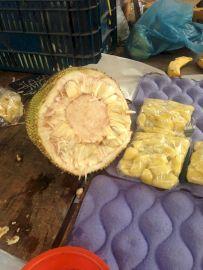 brasil frutas exoticas