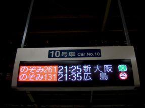 Kansai-Nara-japan-photography-pablo-kersz43