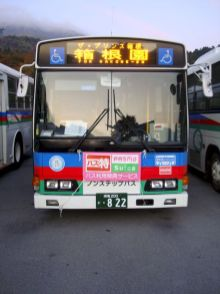 Mount-Fuji-japan-photography-pablo-kersz02