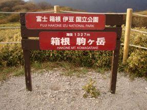 Mount-Fuji-japan-photography-pablo-kersz03