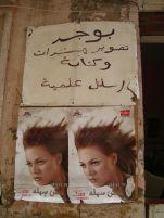 cairo-egypt--street-photography-pablo-kersz--13