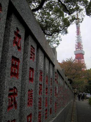tokyo-japan-photography-pablo-kersz05
