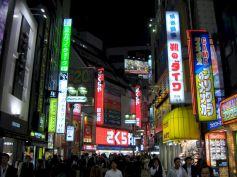tokyo-japan-photography-pablo-kersz125