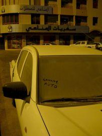 qatar-asia-Catar-street-photography-kersz-03