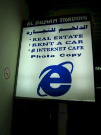 qatar-asia-Catar-street-photography-kersz-04