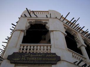 qatar-asia-Catar-street-photography-kersz-35