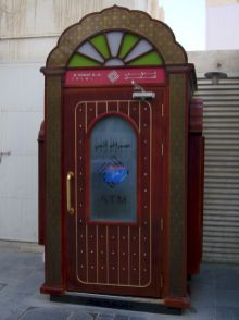 qatar-asia-Catar-street-photography-kersz-60