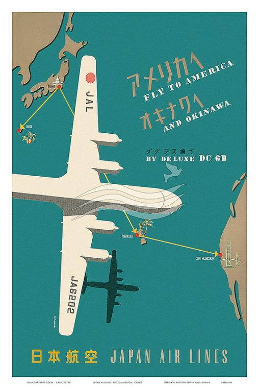 braniff Airways Poster, Classic Poster, Vintage Poster, Flying Three, Art Prints
