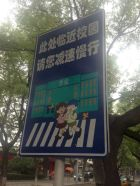 Beijing China Pablo Kersz_19