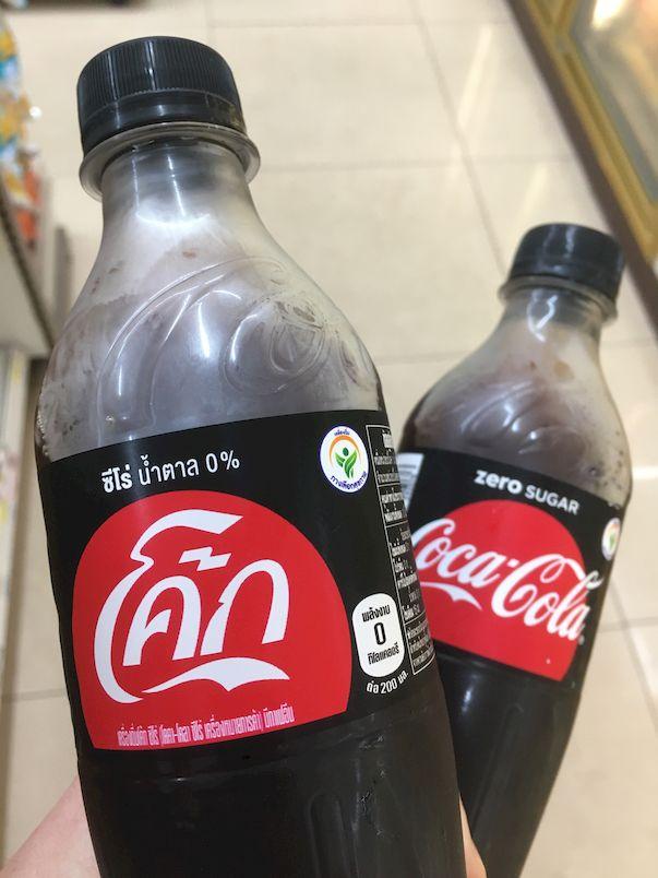 Coke Thailand Bangkok Coca Cola