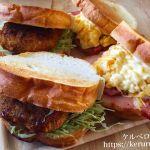 弁当LOG 20171111 ラウンドパンのサンドイッチ