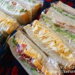 弁当LOG 20171202 サンドイッチ弁当