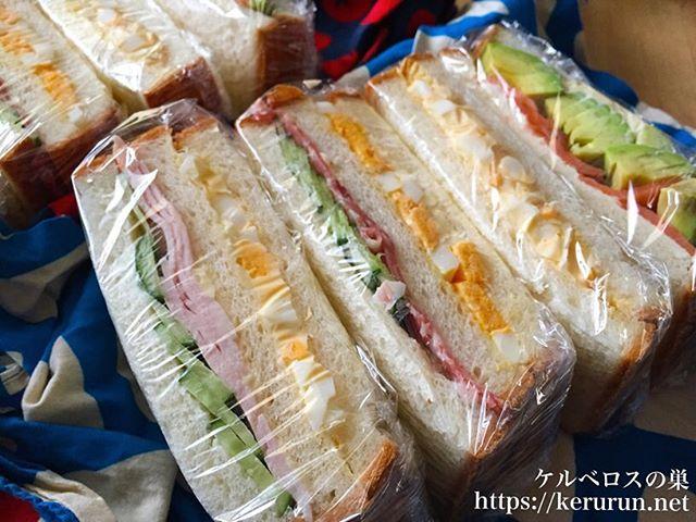 DONQ(ドンク)のパン・ド・ミで作るクラブハウスサンドイッチのお弁当