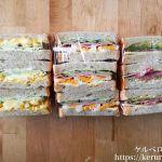 弁当LOG 20180115 紀ノ国屋のイギリスパンで作るサンドイッチのお弁当