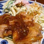 夕飯LOG 20180119 豚の生姜焼き定食