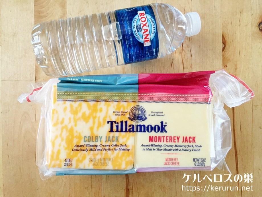 【コストコ】ティラムック コンボスライスチーズ