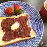 朝食LOG 20180211 あんバタートーストの朝ごはん