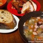 圧力鍋で作るささっとスープとロティサリーチキンの献立