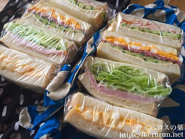 【コストコクッキング】サンドイッチの弁当