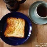 朝食LOG 20180321 デニッシュ食パンとカフェインレス紅茶の朝ご飯