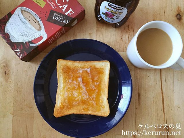 朝食LOG 20180403 ハニーバタートーストの朝ご飯