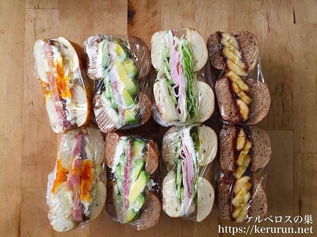 コストコのベーグルを使ったサンドイッチ弁当