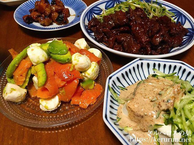 ハラミの味噌炒めとアボカドとサーモンのサラダ