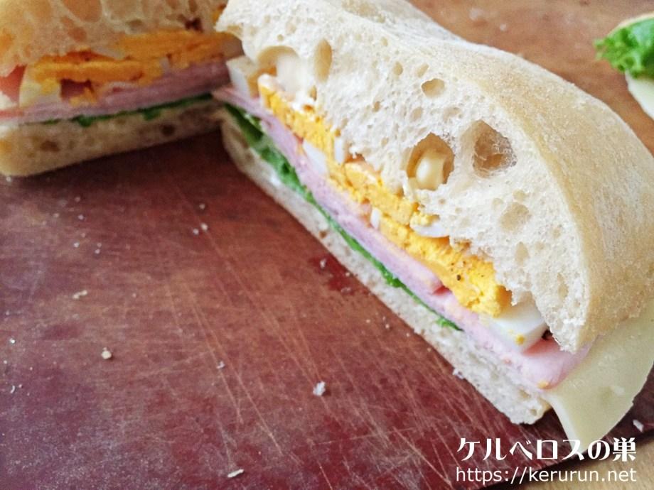 クリスタルブレッドのサンドイッチ弁当