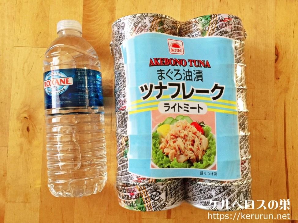 【コストコ】マルハニチロ あけぼのツナフレーク缶