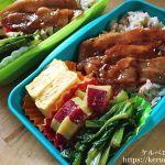 枝豆ツナ炒飯のお弁当