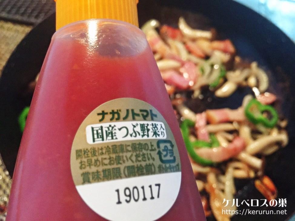 国産つぶ野菜入りケチャップで作るナポリタン