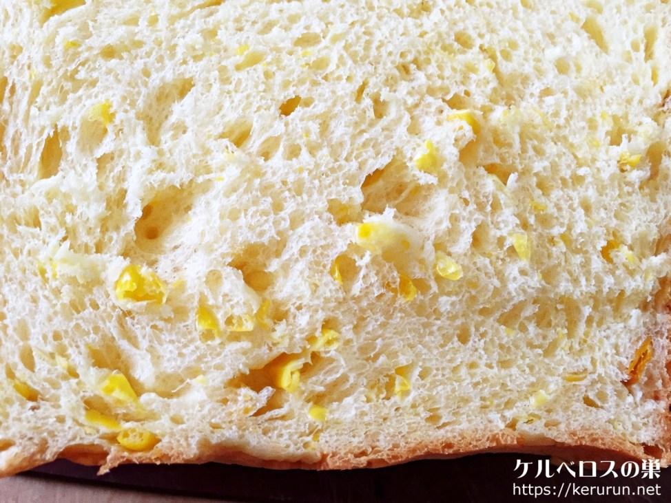 【コストコ】コーンブレッドローフ【パン】