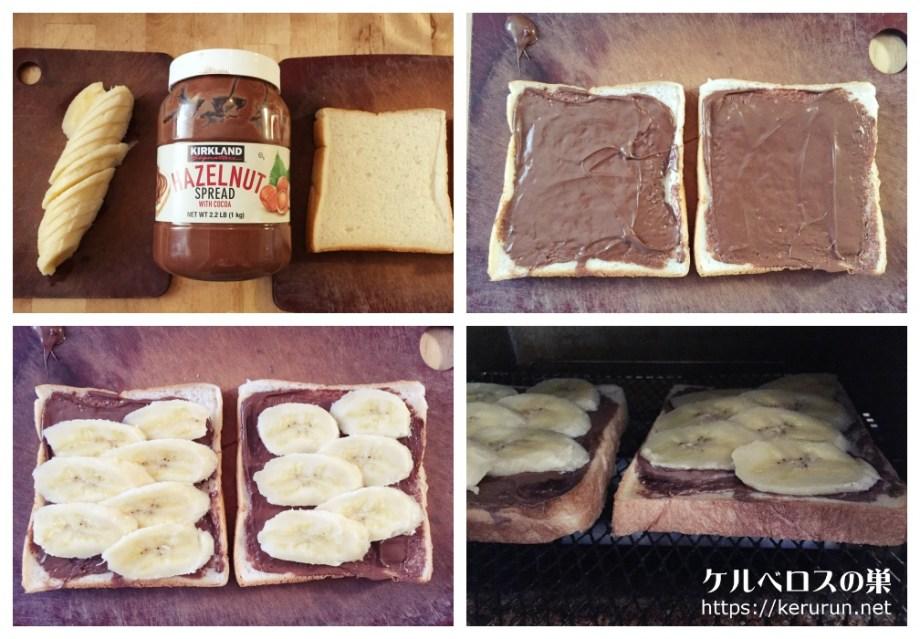 コストコのヘーゼルナッツスプレッドで作るチョコバナナトースト