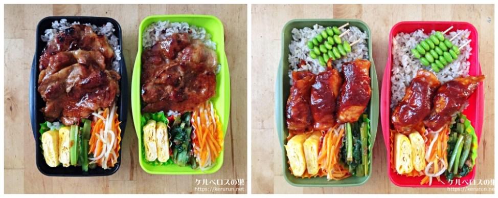 お弁当比較