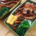 豚の味噌漬け焼き弁当