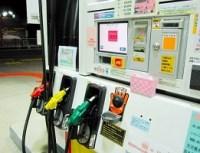 「風が吹けば桶屋が儲かる」ならば「原油価格が下落」すると???