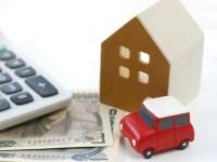 マイナス金利から10年国債が買われて、住宅ローンの固定金利が下がることに……
