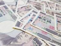 守る100万円と攻める100万円