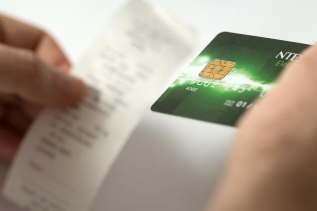 家族カードを上手く利用しよう!