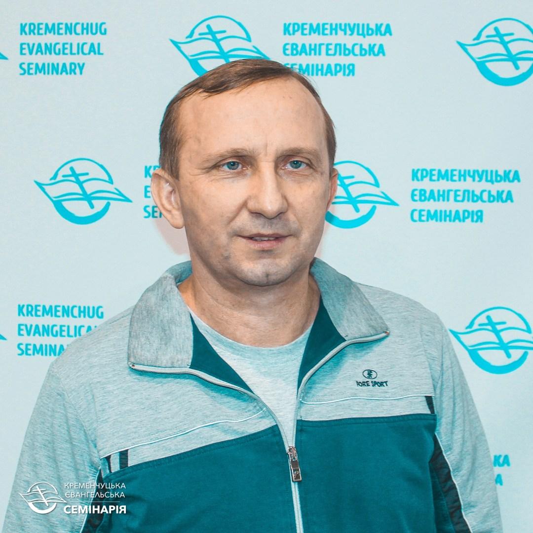 Турчак Любомир Иванович