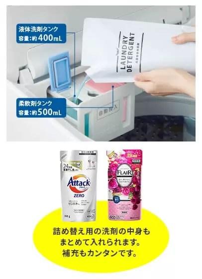 東芝 全自動洗濯機 2021