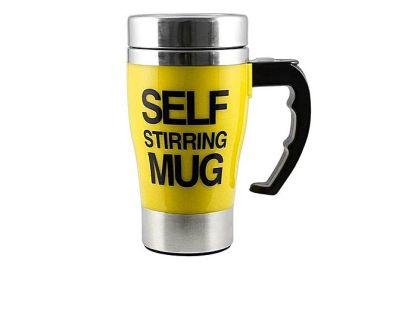 Bpc mug self string Price in Pakistan