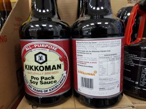 Kikkoman bottle 1.6L