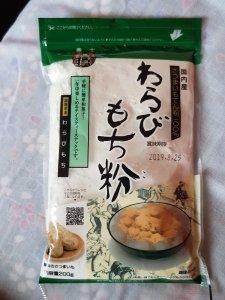 Warabi Mochi Ko packet