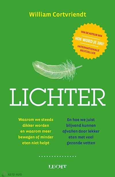 Lichter-William-Cortvriendt-Uitgeverij-Lucht2